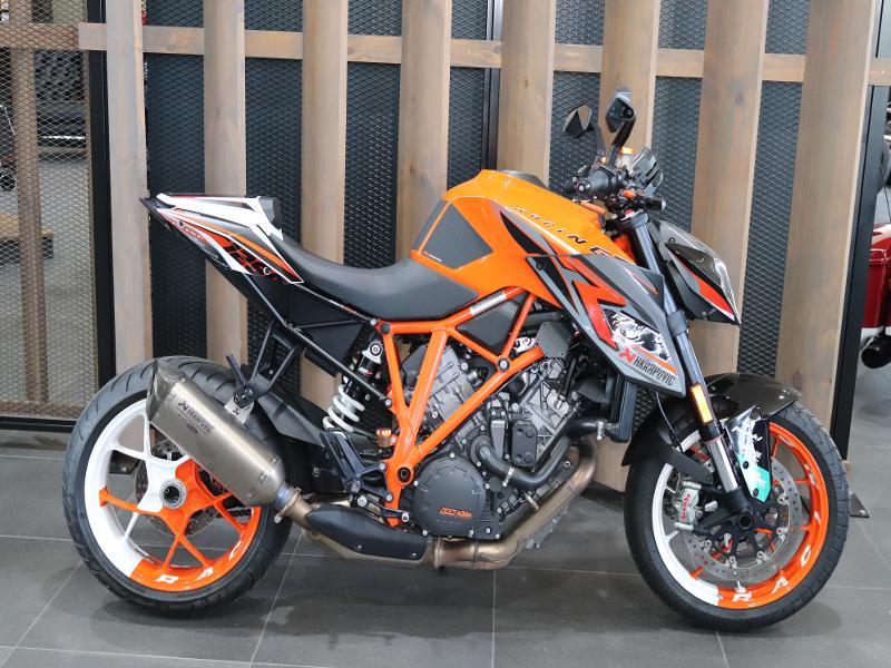 KTM Super Duke 1290 R